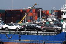تعرفه واردات خودروهای هیبریدی چقدر است