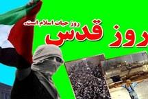 دعوت مجمع نمایندگان کرمان از مردم برای شرکت در راهپیمایی روز قدس