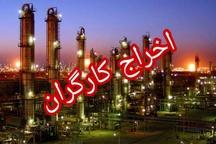 تعلیق ۲۰ نیروی کار در زیرمجموعهی پتروشیمی بندر امام  کارگران: نوروز را به کام ما تلختر نکنید
