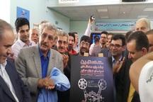 پوستر جشنواره منطقه ای سینمای جوان در ملایر رونمایی شد