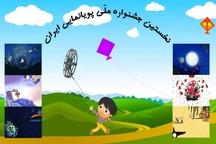 50 اثر جشنواره ملی پویانمایی در ملایر اکران شد