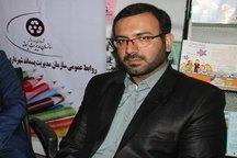 فراخوان تهیه کاردستی از مواد بازیافتی برای دانش آموزان بوشهری
