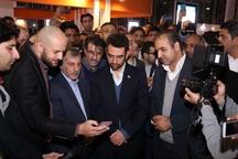 از سه پروژه هوشمند شهری در مشهد رونمایی شد