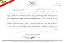 کریمی رئیس ستاد روحانی در کرمان شد+عکس