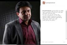 تسلیت پرویز پرستویی برای درگذشت افشین یداللهی+ عکس