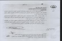 واکنش کمیته امداد امام خمینی به درج یک خبر