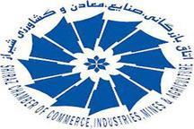 آمادگی اتاق بازرگانی شیراز برای حضور پایدار در بازار قطر