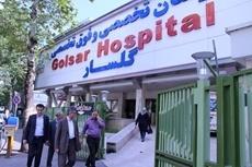 اجرای طرح نظارت بر درمان در بیمارستان گلسار رشت