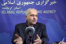همایش معرفی توانمندیهای استان کرمانشاه 17 دی برگزار می شود