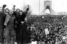 کارگاه طراحی پوستر انقلاب اسلامی برگزار می شود