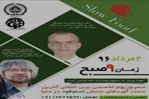 حسین زاده: تاکید جنبش اسلو فود بر مزه خوب غذاست   رشت پایگاه ترویج سلامت غذایی