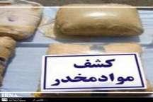 یک تن و 860 کیلوگرم تریاک در سیستان و بلوچستان کشف شد
