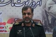 فرمانده سپاه البرز: دشمنان نظام از سپاه ضربههای بدی خوردند