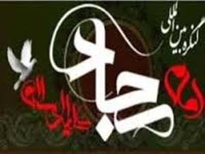 رونمایی از پوستر فراخوان بخش مقالات هفتمین کنگره بین المللی امام سجاد(ع)