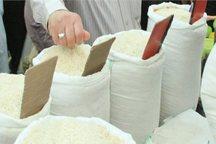 برنج و شکر طرح ضیافت در خراسان رضوی توزیع می شود