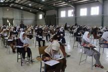 سه هزار و 200 دانش آموز قزوینی در آزمون استعداد سنجی شرکت کردند