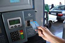 قابل توجه کسانی که کارت سوخت خود را گم کردهاند