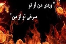 چهارشنبه سوری در زنجان قدیم