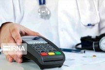عدم نصب دستگاه کارتخوان توسط پزشکان ، فرار مالیاتی تلقی میشود