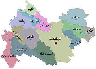 نگاهی به مهمترین رویدادهای خبری استان کرمانشاه در هفته گذشته (24 تا 30 تیر)