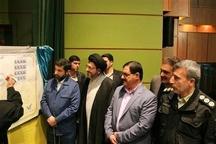 رونمایی از تمبر یادبود افتتاح مرکز فرهنگی موزه دفاع مقدس خوزستان