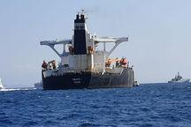 جبل الطارق: نفتکش ایرانی فقط نفت خام حمل میکرد