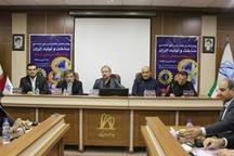 برگزاری چهاردهمین کنفرانس ملی مهندسی ساخت و تولید ایران در دانشگاه صنعتی اراک