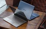 طراحی اسپیکر برای لپ تاپ ها توسط دالبی