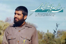 استاندار مرکزی درگذشت مادر سردار شهید بختیاری را تسلیت گفت