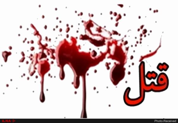 قتل جوان دماوندی به ضرب گلوله