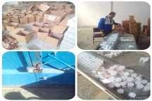 پلمب کارگاه غیر مجاز تولید داروهای گیاهی در برخوار