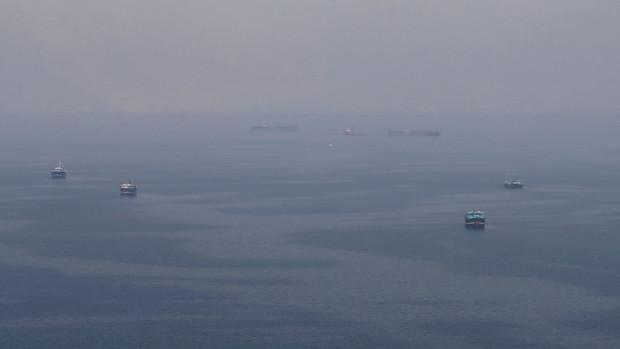 ناپدید شدن یک نفتکش اماراتی در خلیج فارس