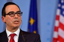 وزیر خزانهداری آمریکا: به سیاست فشار حداکثری علیه ایران ادامه میدهیم