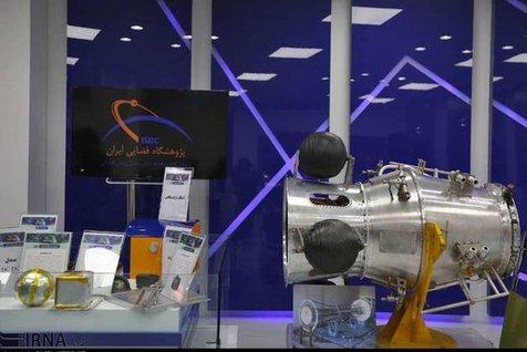 ایران زبالههای فضایی را رصد میکند