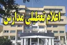 مدارس اصفهان، روز شنبه تعطیل است