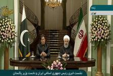 روحانی: گام جدیدی را در روابط دو کشور برداشتیم