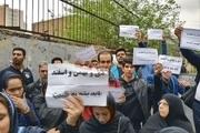 اعتراض  مشتریان سایپا و ایران خودرو به قیمتهای تحویل خودرو