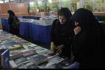 چهاردهمین نمایشگاه کتاب گیلان آبان ماه برگزار می شود