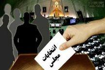 ۱۵ داوطلب انتخابات مجلس در زنجان ثبتنام کردند