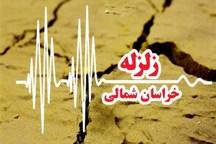 زلزله 2.9 ریشتری بجنورد را لرزاند
