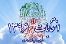 ارسال پیامک برای تایید صلاحیتشدگان انتخابات شورای شهر تهران، ری و تجریش
