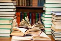 اهمیت در دسترس بودن کتاب