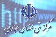جزئیاتی از شبکه ملی اطلاعات؛ نقش وزارت ارتباطات چیست؟