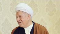 روایت نوه آیت الله هاشمی از مراسم عقدش دو روز قبل از رحلت +تصاویر