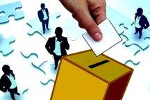 ۴۵۰۰ نفر بر انتخابات مجلس در البرز نظارت میکنند