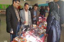 نمایشگاه هر دانش آموز یک مهارت در شاهرود گشایش یافت