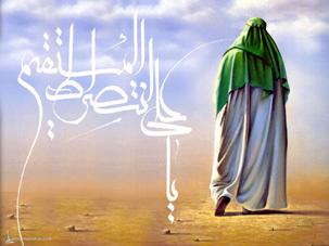 حضرت امیر مظهر اسم جمع الهی است