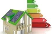 مدیریت انرژی باید به مقررات ملی ساختمان افزوده شود