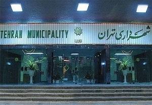 تقاضای تفحص از شهرداری به هیأت رئیسه مجلس تقدیم شد
