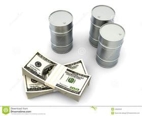 نفت بالای 41 دلار ماند